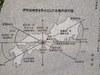 太陽運行図の画像